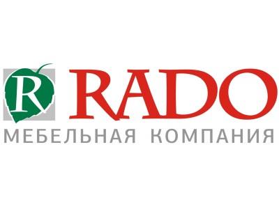 Глобальное снижение цен от фабрики RADO!