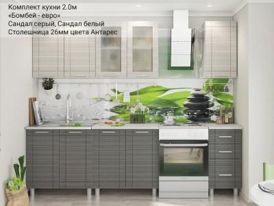 Новиночки! Кухни, готовые комплекты! Фабрика ТЭКС