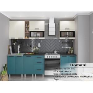 Новиночки! Кухни, готовые комплекты! Фабрика DOMANI