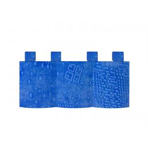 Карман 1 Калейдоскоп Синяя