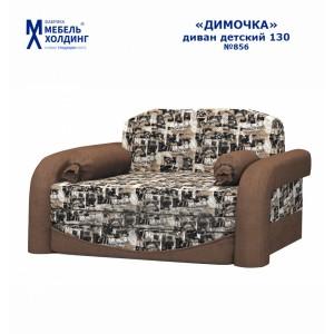 Диван Димочка - 130
