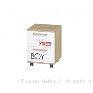 Тумба выкатная Сенди Street boy ТБ-07