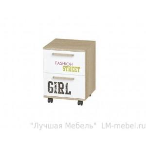Тумба выкатная Сенди Street girl ТБ-07