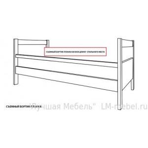 Съемный бортик планка к кроватям ВМК-Шале из массива сосны