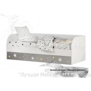 Кровать детская Трио с подъемным механизмом КРП-01 (Звездное детство/Белый)