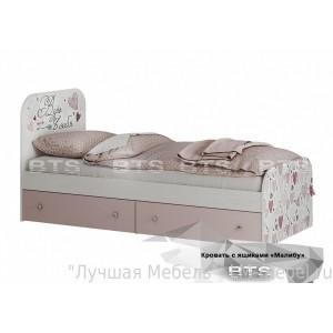 Кровать Малибу КР-10 BTS