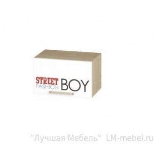 Шкаф антресольный Сенди Street boy АН-03