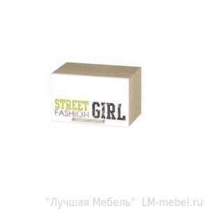 Шкаф антресольный Сенди Street girl АН-03