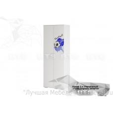 Шкаф двухдверный для одежды Трио ШК-09 (Король спорта/Белый)