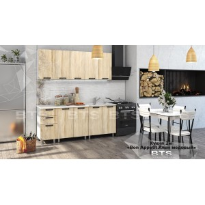 Кухня Bon Appetit Клён медовый 2,0м готовый комплект BTS