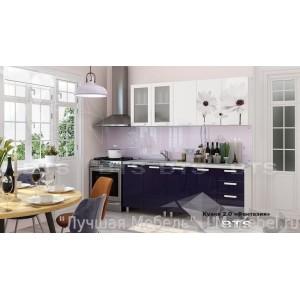 Кухня Фантазия 2,0м готовый комплект BTS