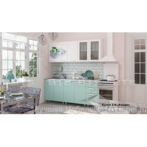 Кухня Кенди 2,0м готовый комплект BTS
