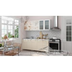 Кухня Латте 2,0м готовый комплект BTS