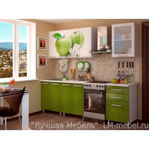 Кухня Яблоко 1,8 Комплект