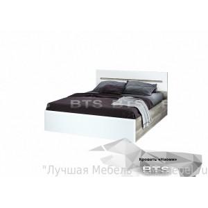 Кровать Наоми КР-11 BTS