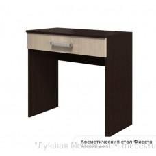 Косметический стол Фиеста (Венге/Лоредо)