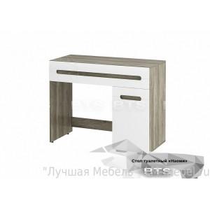Косметический стол Наоми СТ-04 BTS