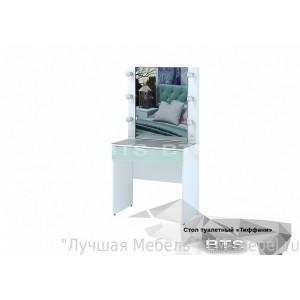 Стол туалетный Тифани СТ-03 BTS