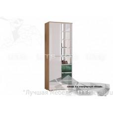 Шкаф для одежды Флай ШК-04 BTS