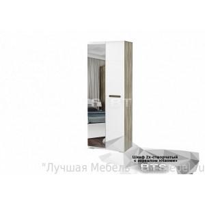 Шкаф двухдверный Наоми с зеркалом ШК-22 BTS