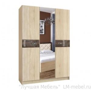 Шкаф 3-х створчатый Мадлен ТЭКС