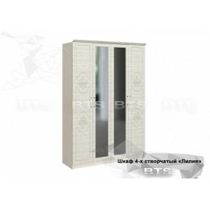 Шкаф четырехдверный Лилия BTS