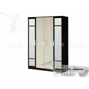 Шкаф 4-х створчатый Фиеста NEW (Венге/Лоредо)