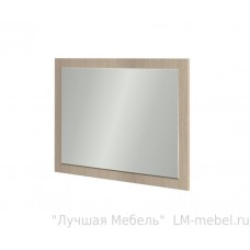 Зеркало Фиеста (Лоредо)