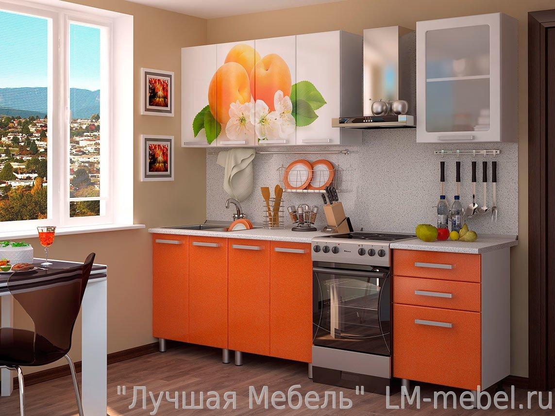 Кухонный Гарнитур Интернет Магазин Москва
